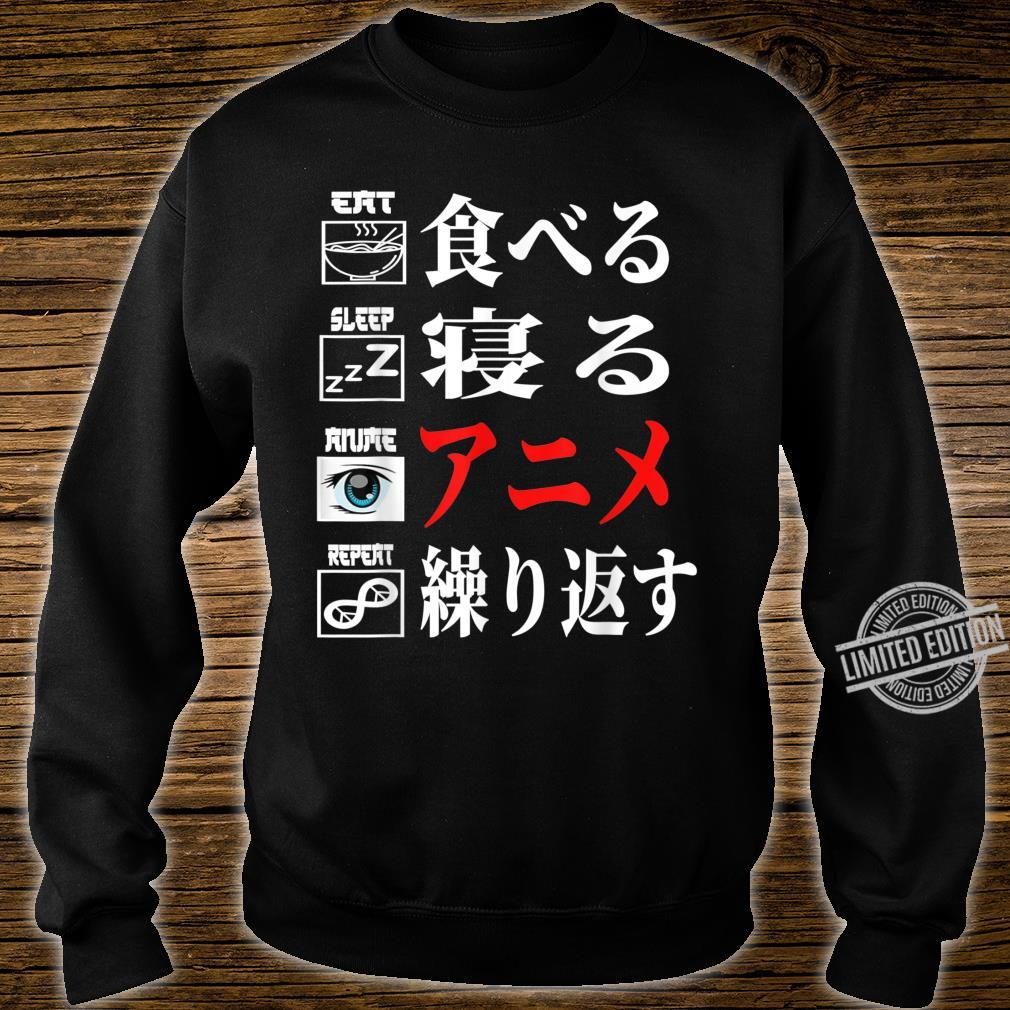 Anime Japan Eat Sleep Anime Repeat Otaku and Manga Shirt sweater